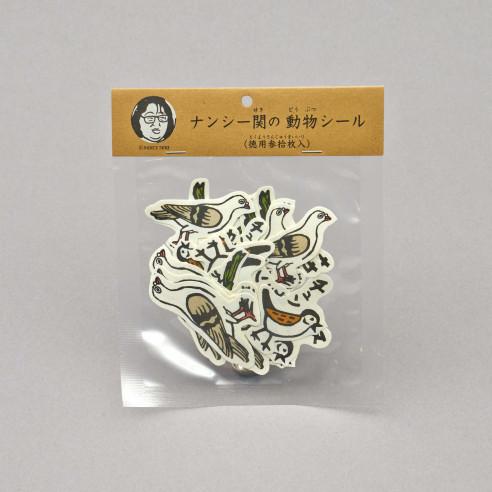 Frohes Vogelgezwitscher! (Vogel-Stickers)