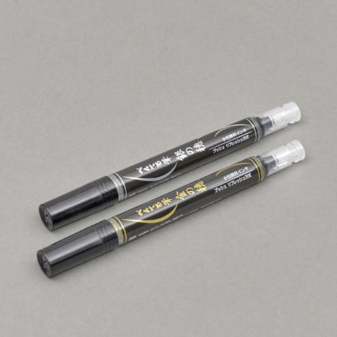 Brush Pen mit Gold- oder Silber-Pigmenten